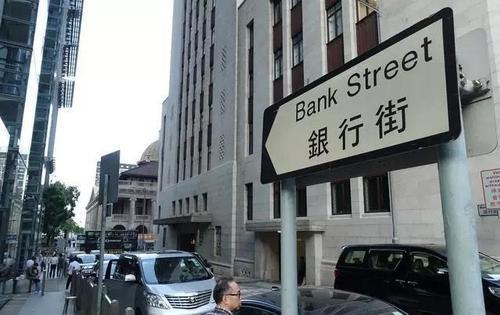 离岸公司银行开户
