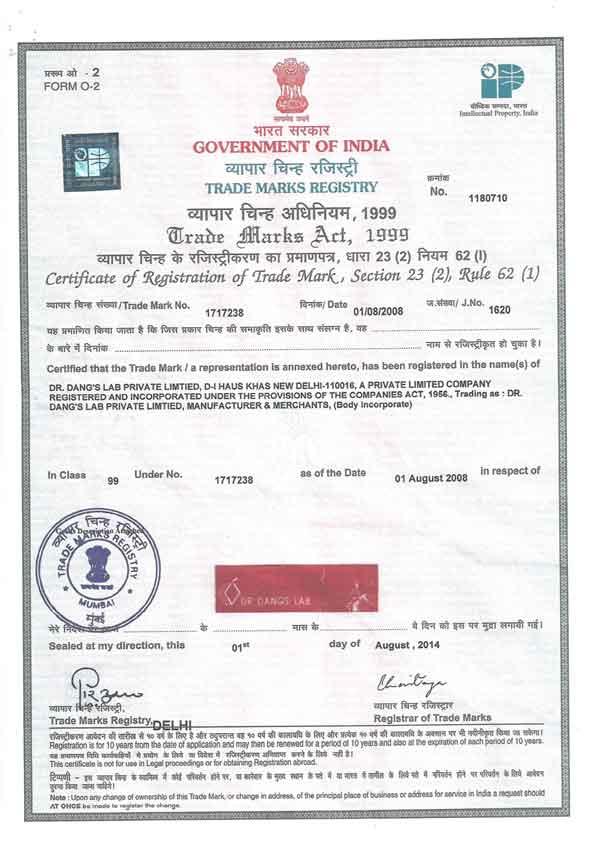 印度商标证书样本