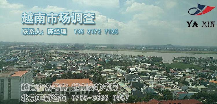注册越南公司