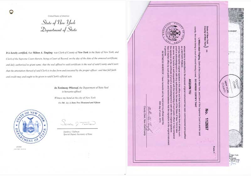 美国出生纸三级认证样本