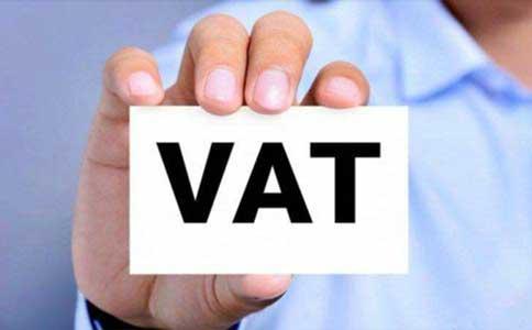 英国vat税号